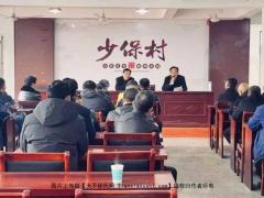 天台县徐一夔文化研究会2021年第一次工作会议纪要